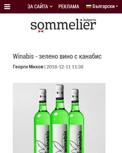 Winabis, vino cannábico